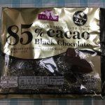 トップバリューひとくちカカオ85%ブラックチョコレート